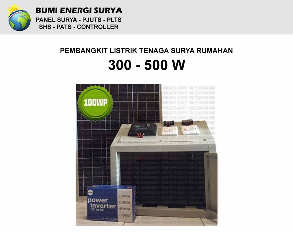 shs 300-500w