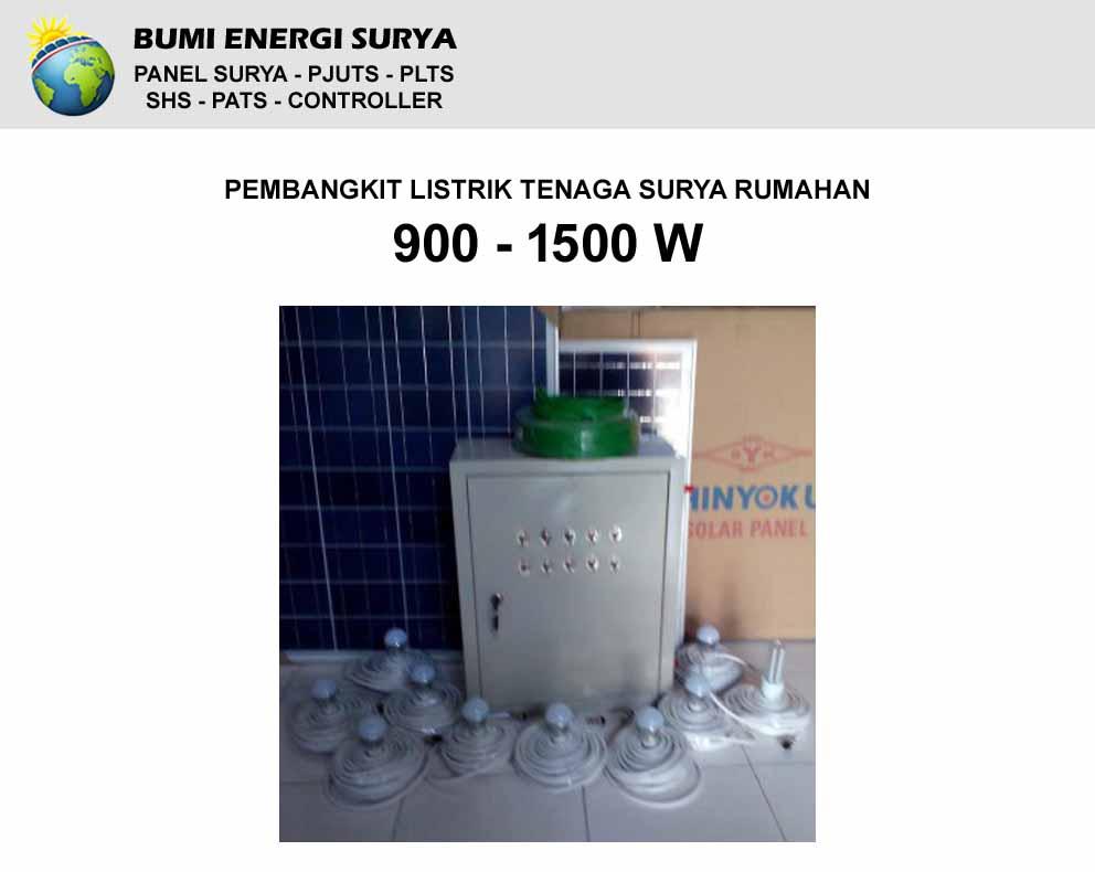 shs 900-1500w