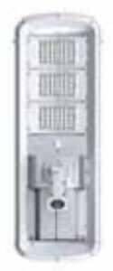 Lampu PJUTS all in one ssl-73 led 60w