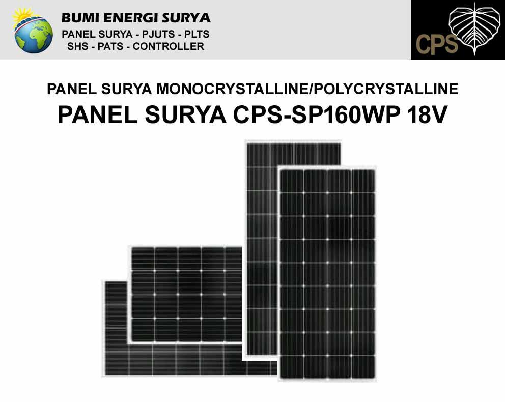 panel surya 160w 18v