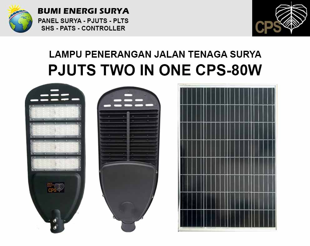lampu pjuts two in one cps 80w