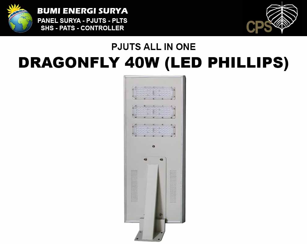 pjuts aio phillips 40w dragonfly